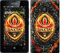 "Чехол на Microsoft Lumia 532 Dual Sim Шахтёр v4 ""1207u-151"""