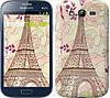 "Чехол на Samsung Galaxy Grand Neo I9060 Романтика Парижа ""2064c-112"""