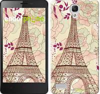"Чехол на Xiaomi Redmi Note Романтика Парижа ""2064u-111"""