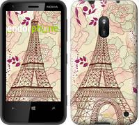 "Чехол на Nokia Lumia 620 Романтика Парижа ""2064u-249"""