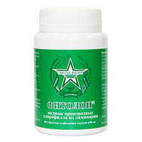 Фитолон - медные производные хлорофилла из ламинарии