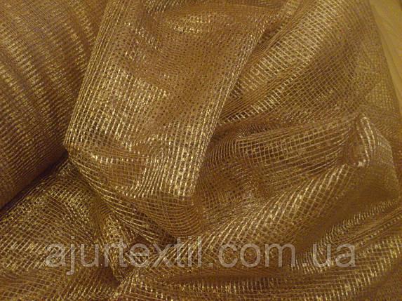 Сетка светло коричневая, фото 2