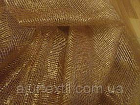 Сетка светло коричневая, фото 3