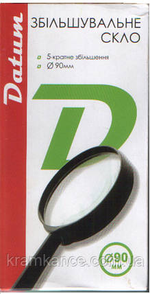 Увеличительное стекло DATUM-2203 5-кратное 90мм, фото 2