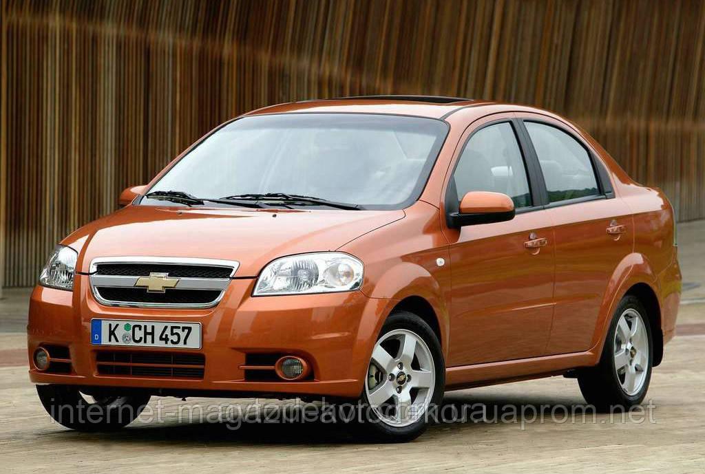Брызговики модельные Chevrolet Aveo sedan 2006- (Лада Локер)
