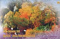 Альбом для рисования ТЕТРАДА 24л на клею
