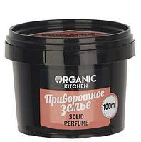 """Крем-духи твердые """"Приворотное зелье"""" Organic Shop Organic Kitchen Solid Perfume"""