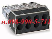 Строительно-монтажные клеммы для распределительных коробок на 8 проводов.