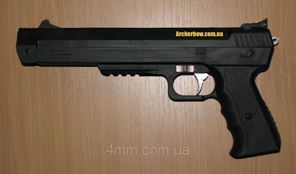 Пневматический пистолет S400