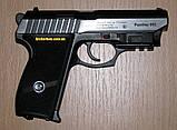 Пневматический пистолет Borner Panther 801, фото 2
