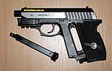 Пневматический пистолет Borner Panther 801, фото 3