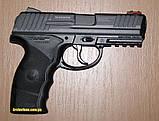 Пневматический пистолет Borner W3000M (металл), фото 2