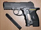 Пневматический пистолет Borner W3000M (металл), фото 3