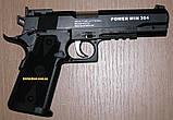 Пневматический пистолет Borner Power Win 304, фото 2