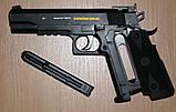 Пневматический пистолет Borner Power Win 304, фото 3