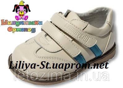 Туфли ортопедические для детей