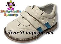 Туфли ортопедические для детей, фото 1