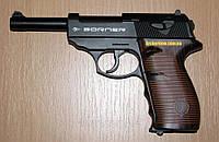 Пневматический пистолет Borner C41
