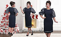 Нарядное платье с рукавами фонариками 50,52,54