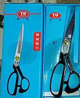 """Ножницы швейные, закройные YQ 8"""""""
