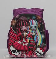"""Школьный ортопедический Monster High 3D рюкзак """"Gorangd"""""""