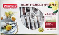 Набор столовых приборов Kamille KM 5210 G