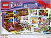 LEGO 41040 Friends - Різдвяний календар (Лего Френдс Новогодний календарь, LEGO Friends Advent Calendar), фото 2