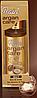 Сыворотка для волос с маслом арганы Argan Care, 125 мл