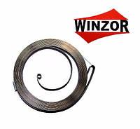 "Пружина стартера Stihl MS 361/441 ""WINZOR"""