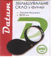 Увеличительное стекло DATUM-2204 3-кратное 60мм