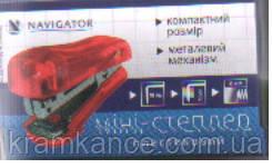 Степлер NAVIGATOR 75312-NV 15л. пластик мини