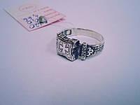 Охранный Серебряный Перстень
