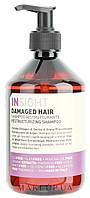 INSIGHT Шампунь восстанавливающий для поврежденных волос, 500мл
