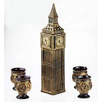 "Винный набор Биг-Бен, 5 предметов ( Набор ""London"" ) бронза"
