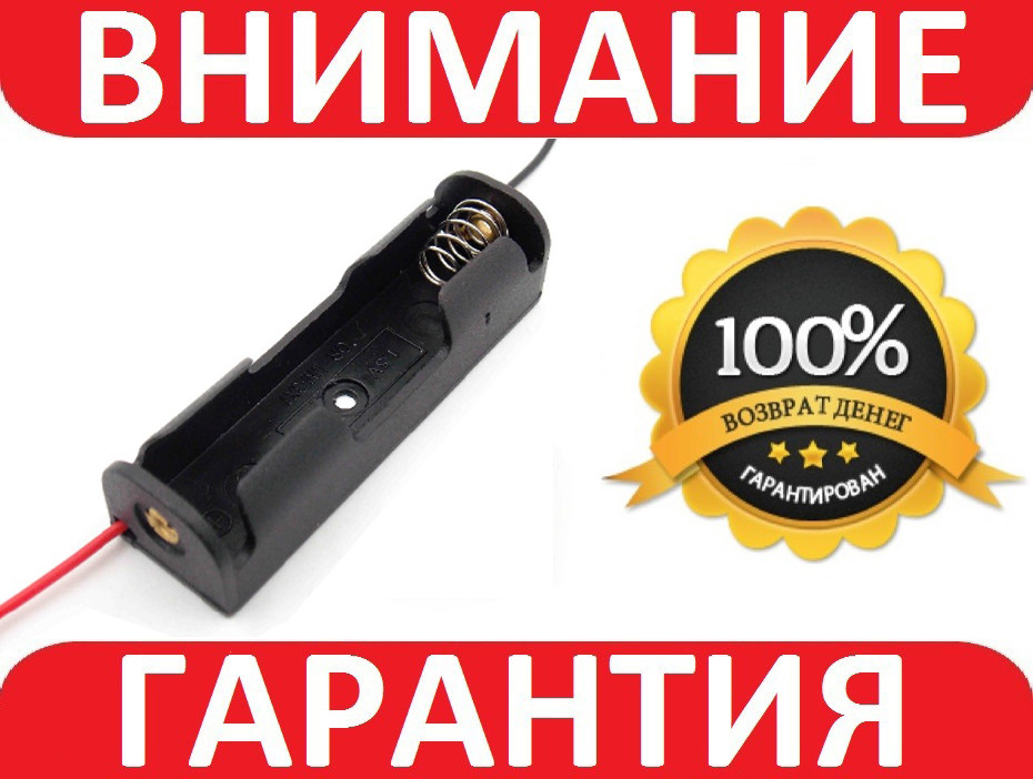 Батарейный отсек АА на 1 батарейку