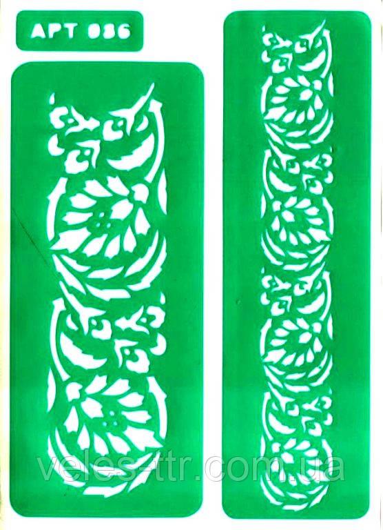 Трафарет АРТ 086 самоклеящийся многоразовый ЦВЕТОЧНЫЕ БОРДЮРЫ 14х19,5 см