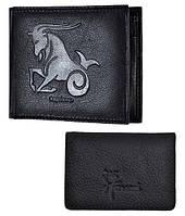 Коллекция ZODIAC (КОЗЕРОГ) Мужской черный кошелек из натуральной кожи + визитница в подарок Hawai