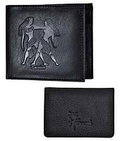 Мужской черный кошелек из натуральной кожи Коллекция ZODIAC (БЛИЗНЕЦЫ) Hawai + визитница в подарок