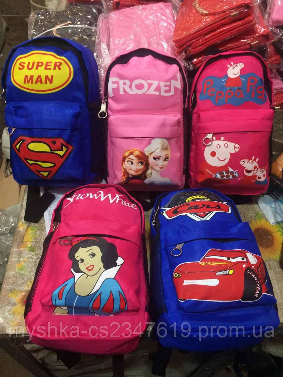 Детские рюкзаки для мальчика и девочки 4366c1f60c999
