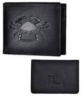 Мужской черный кошелек из натуральной кожи + визитница в подарок Коллекция ZODIAC (РАК) Hawai