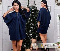 Платье-туника из французского трикотажа большого размера