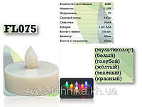 Светодиодная декоративная свеча Feron FL 075