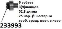 Бендикс стартера Lada 2110 Vega