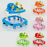 Ходунки детские Joy Toy 258, фото 1