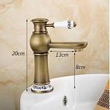 Смеситель кран однорычажный в ванную комнату для умывальника бронза, фото 5