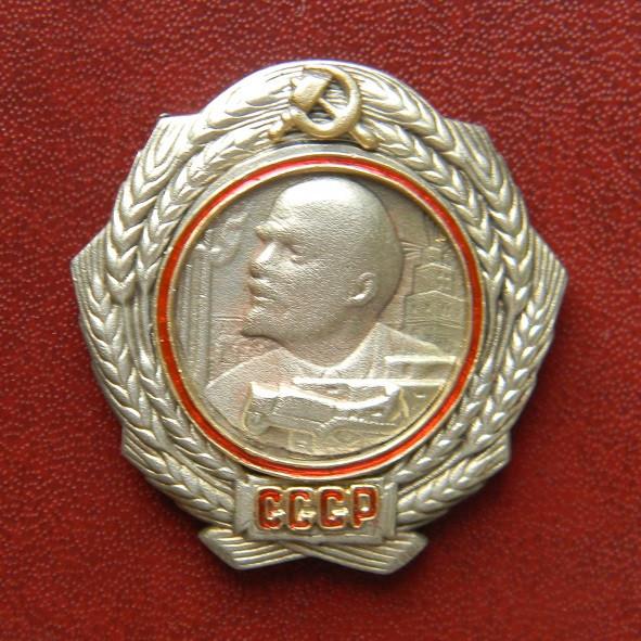 Орден Ленина (трактор) 1930 – 1934 гг