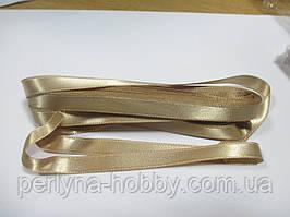 Стрічка атласна двостороння 1 див. (10 метрів) золотистий-бежевий Н-09