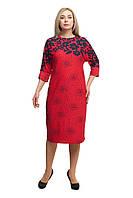 Платье большого размера 1706023