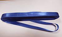 Стрічка атласна  двостороння 1 см. (10 метрів) синій Н-94