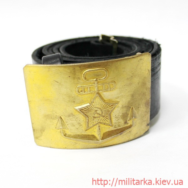 Ремінь ВМФ чорний (СРСР)